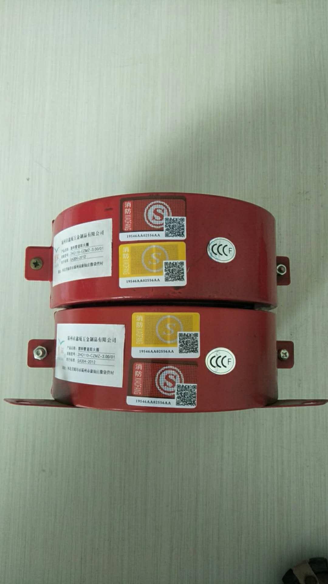 平房单独消防系统设计