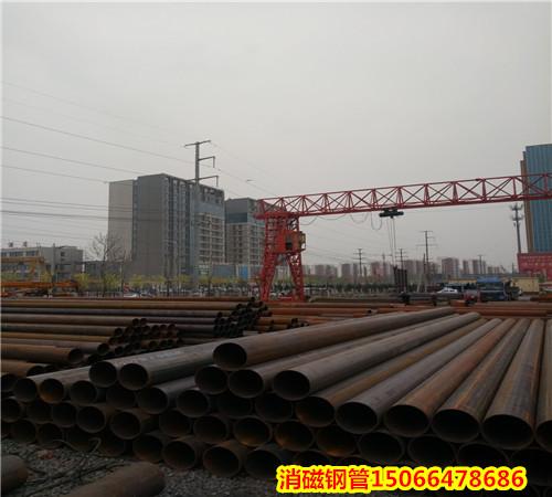 吉林省白城市消磁弯管
