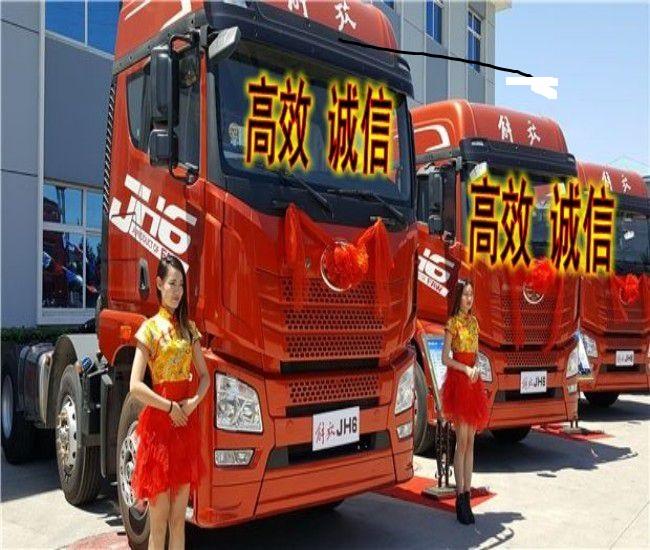 郑州到茶陵县物流公司全程高速