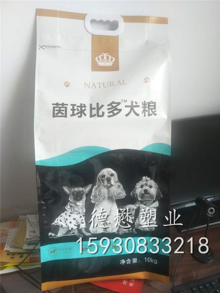 河北省石家庄市裕华区1斤装杂粮小米包装袋石碾小米塑料真空包装袋