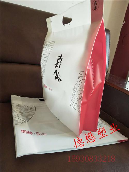 隆尧县2.5公斤大米真空包装袋哪家好德懋塑业美论美唤