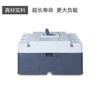 YEM1E-63H/4300塑壳断路器