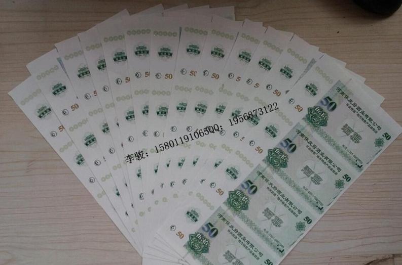 入场券印刷厂家 印刷防伪供水水票