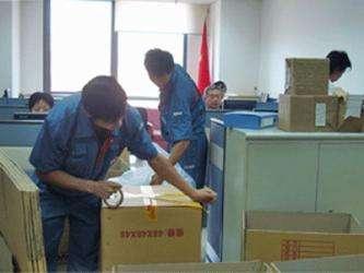 绍兴市公司搬迁搬家公司电话