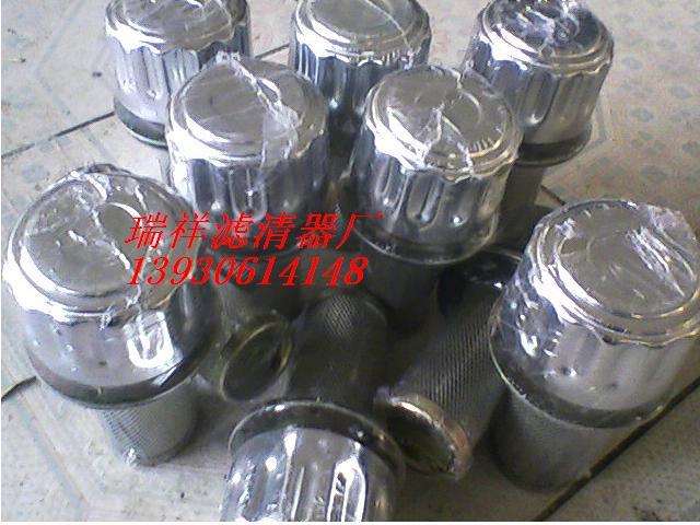 天津龙沃滤芯生产厂家wy300x5q2液压过滤器滤芯图片
