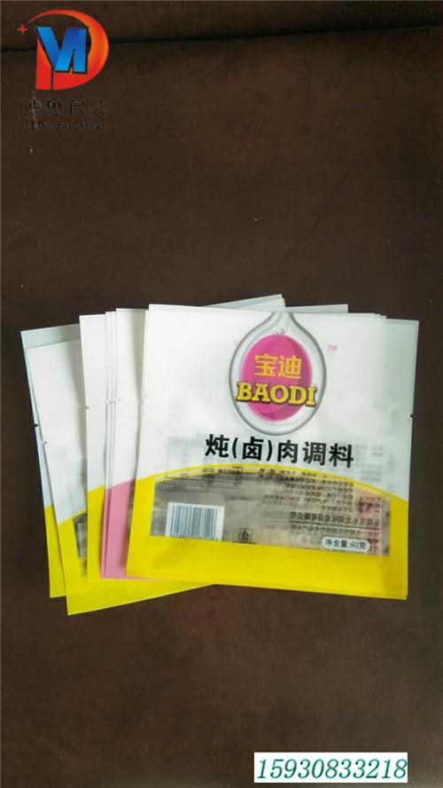 2公斤糯米膠包裝袋糯米膠尼龍復合膜可信賴誠信互利