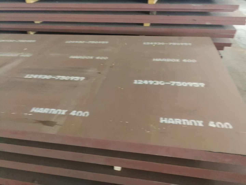 接线板木板材料
