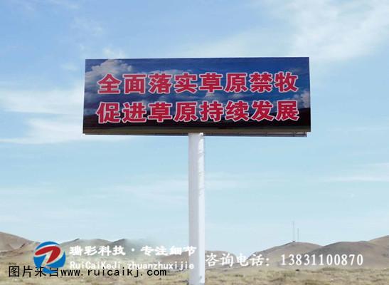海南单立柱广告牌施工厂家海南欢迎访问近年来随着社会发展及户外图片