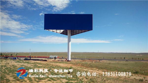 海南单立柱广告牌施工厂家图片