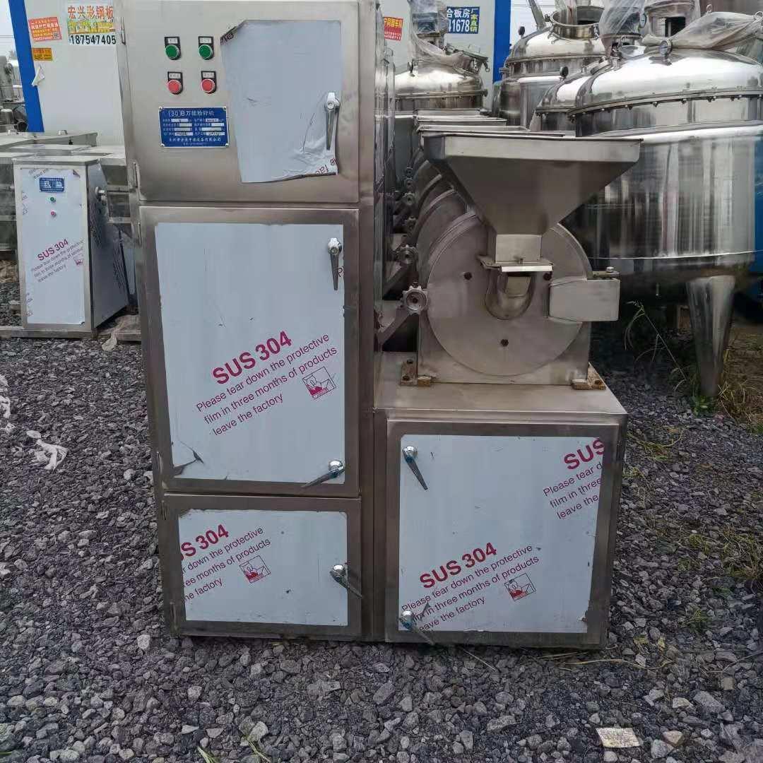苏州回收各种化工厂设备的用途