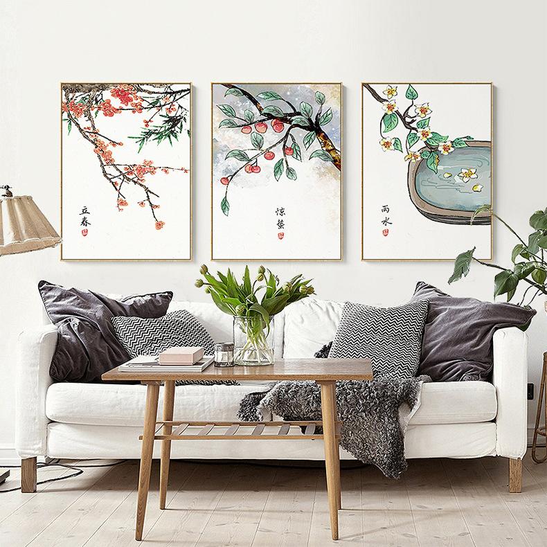 特色家具设计手绘