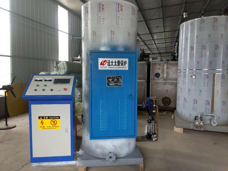 0.3吨变频电磁锅炉图片