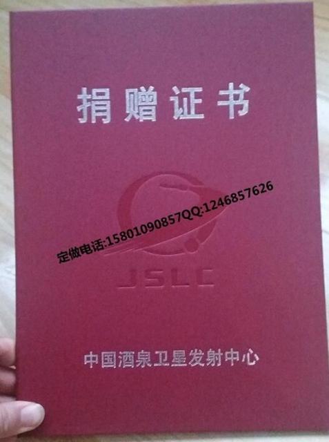 印刷储藏证明 车辆合格证纸张印刷厂印刷储藏品备伪证明