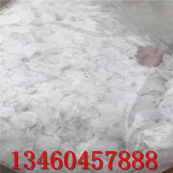 卖家-邱县片碱厂家供货