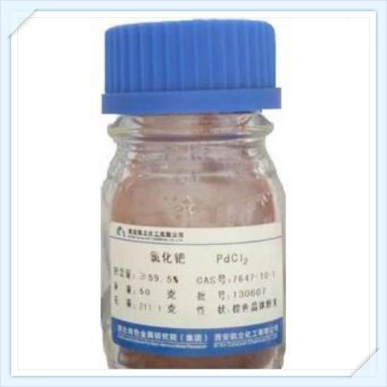 许昌硝酸铂回收高价收购