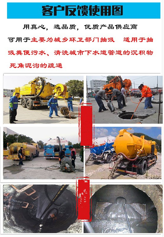 赣州吸污水车厂家经销店价格-厂家直销-来电咨询