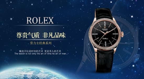 江山实体店回收宝玑手表 二手宝玑手表回收流程