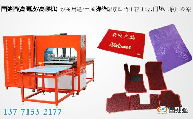 商标热合机就选国弛强机械图片