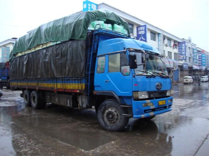 义乌至郴州的物流公司快速