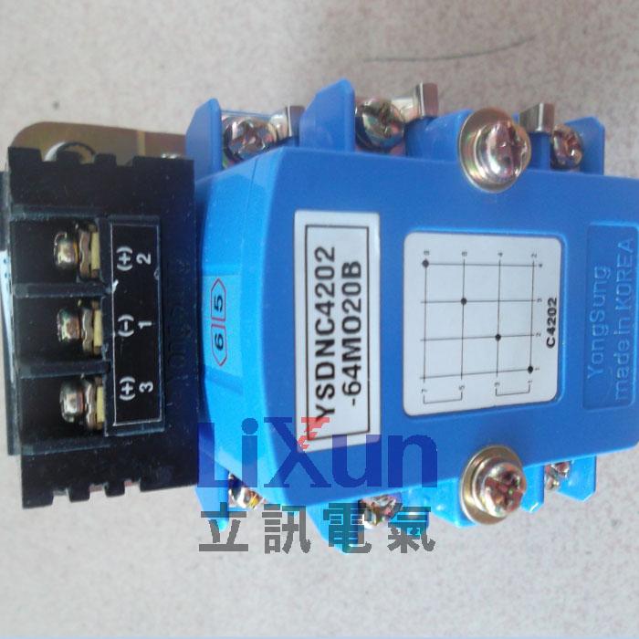 d-z72,d-y59ak,d-f9nk,d-a93vk,d-f9bk)      接插型防溅盒防溅接线盒