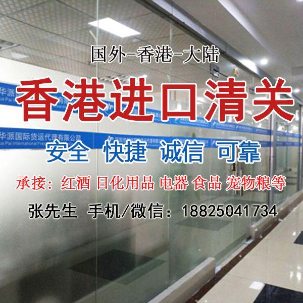 安徽蚌埠出口发货到马来西亚双清包税到门一站式服务
