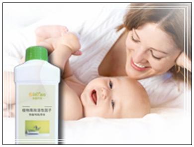 永康甲醛检测:甲醛治理标准品牌,金耀环境(咨询)