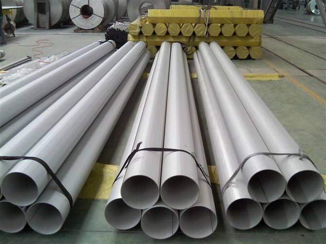 陕西西安304工业无缝钢管厂