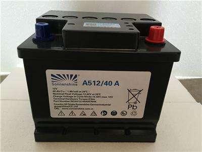 Sonnenschein德国阳光蓄电池A412/150 HR-适用数据UPS机房