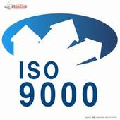 坪山ISO37000出证快