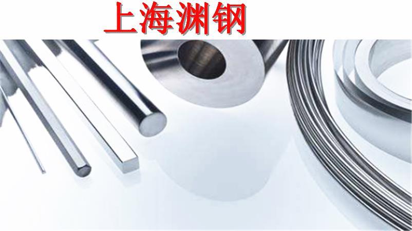 17cr2ni2mo锻件用结构钢圆棒:17cr2ni2mo锻件用结构钢车光圆,17cr2ni