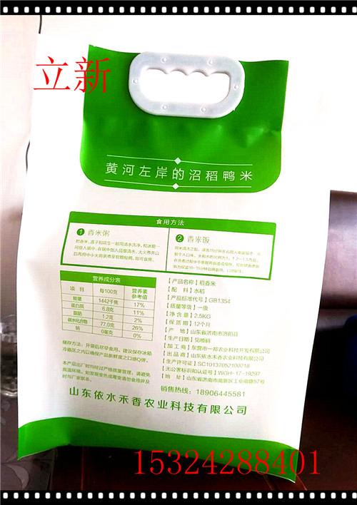 黑龙江省齐齐哈尔市昂昂溪区手提扣小米包装袋牛皮纸大米包装袋好