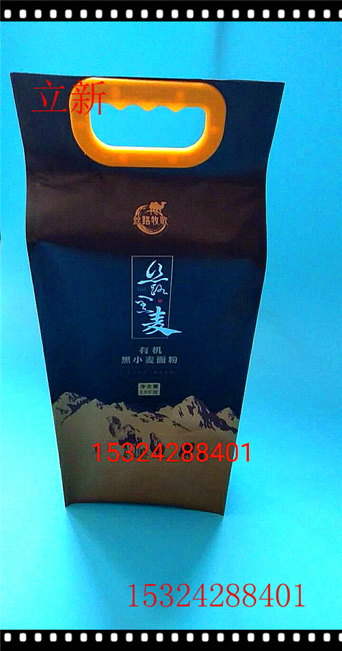 黑龙江省鹤岗市谷杂粮包装袋大米包装袋如何选择
