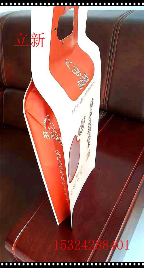 牡丹江市阳明区折边小米包装袋三边封面粉包装袋品质好立新包装