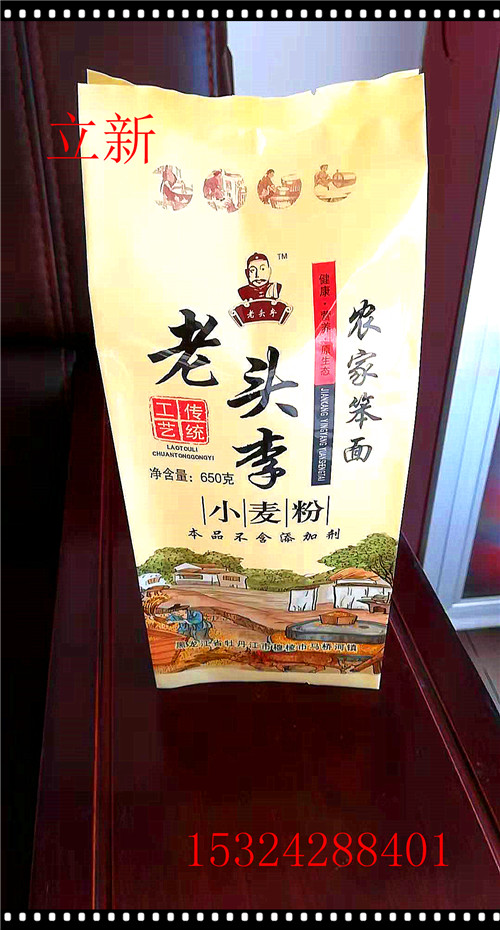 佳木斯市桦南县2.5kg大米包装袋5kg手提大米包装袋设计欣赏