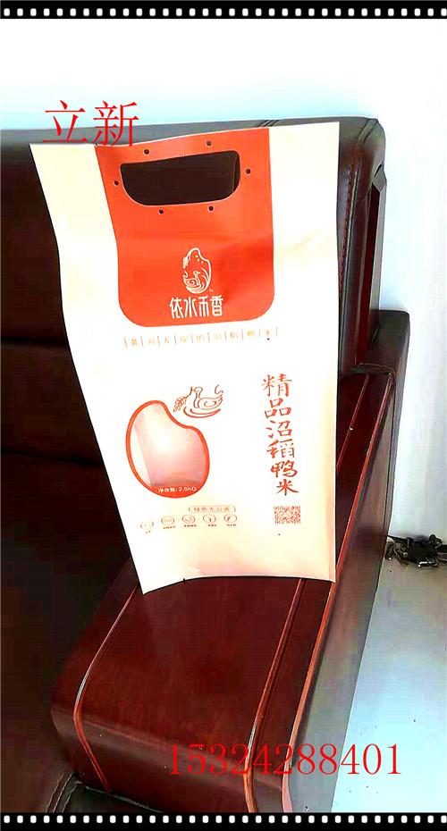 黑龙江省伊春市伊春区大米真空包装袋小米风琴包装袋创意设计