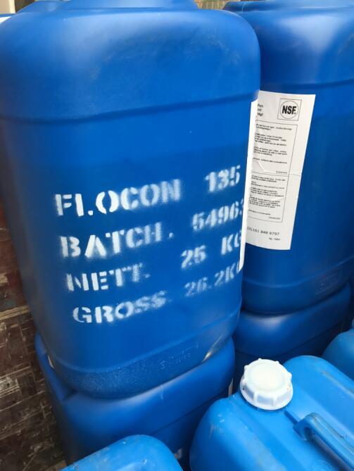 缓蚀阻垢剂生产厂家聚合氯化铝质优价廉