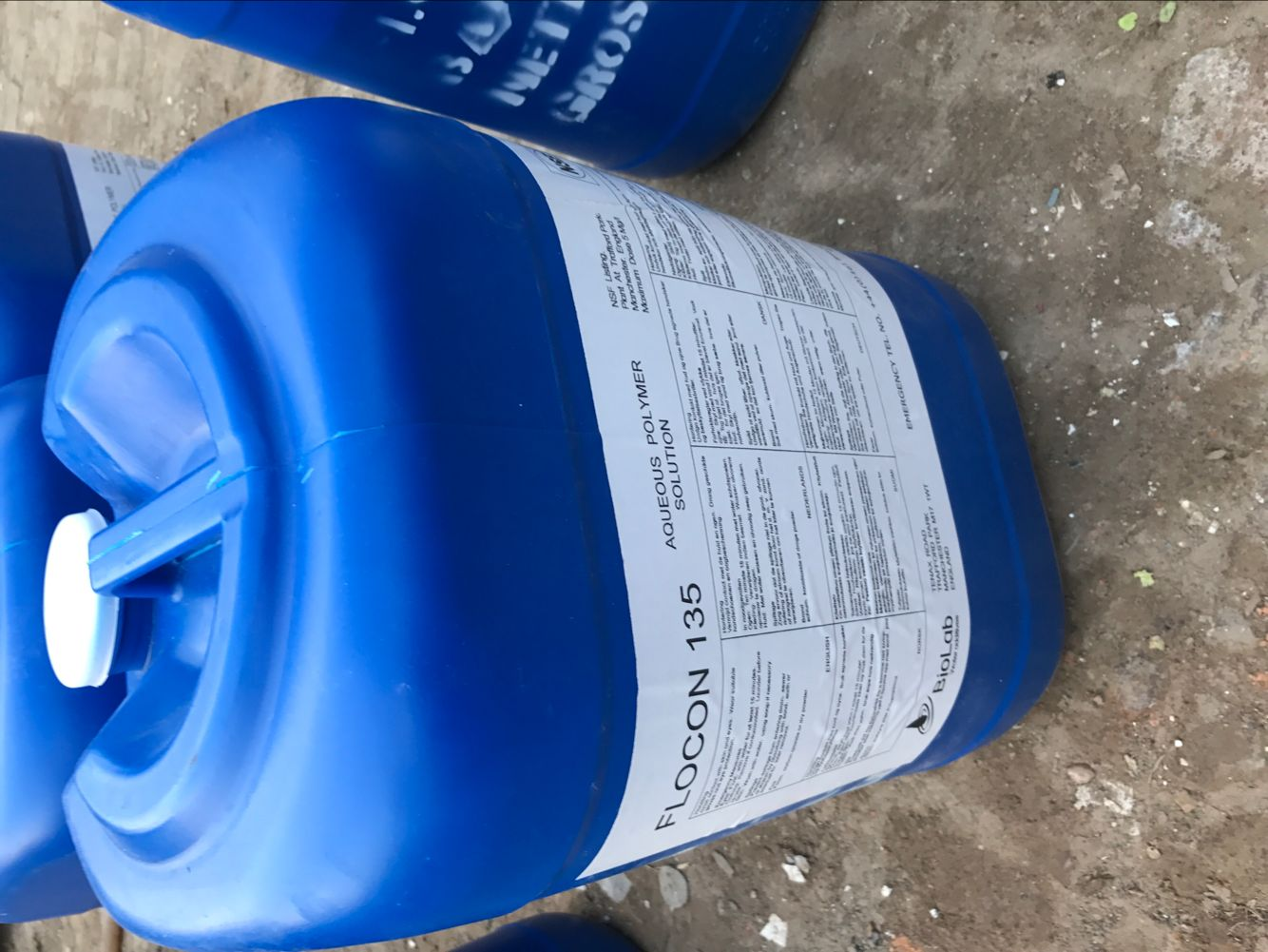 聚丙烯酰胺(阴、阳型)污水处理药剂