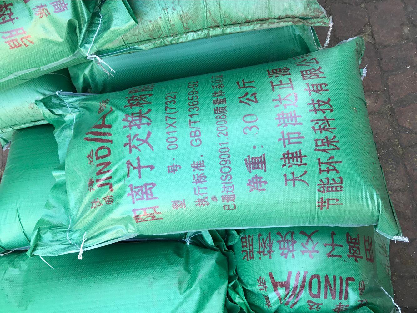 进口反渗透药剂贝迪MDC754阻垢剂