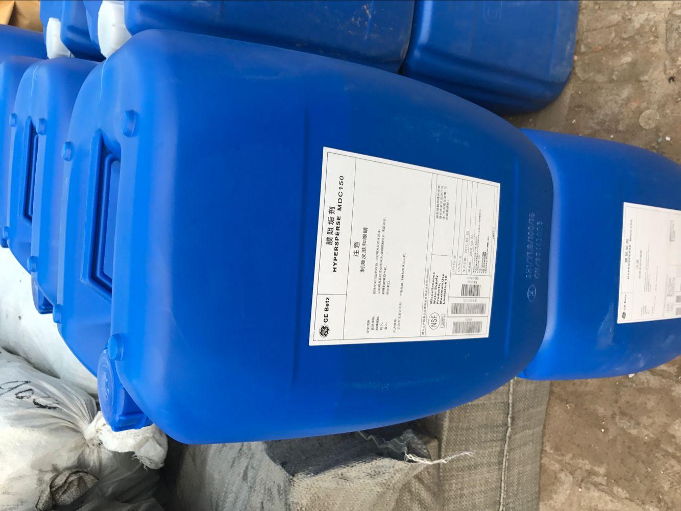 絮凝剂新报价非氧化性杀藻剂KLN-881长期供应