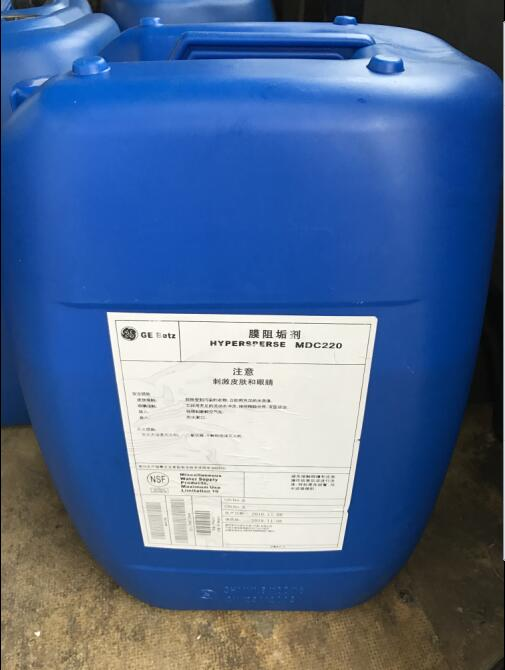 KingLee美国清力阻垢剂清力液浓缩臭味剂