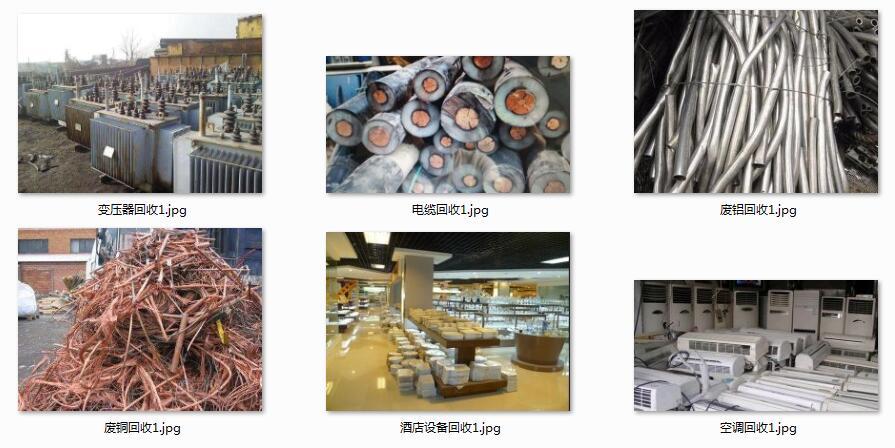 成都龙泉驿区回收废铝哪里有正规回收公司
