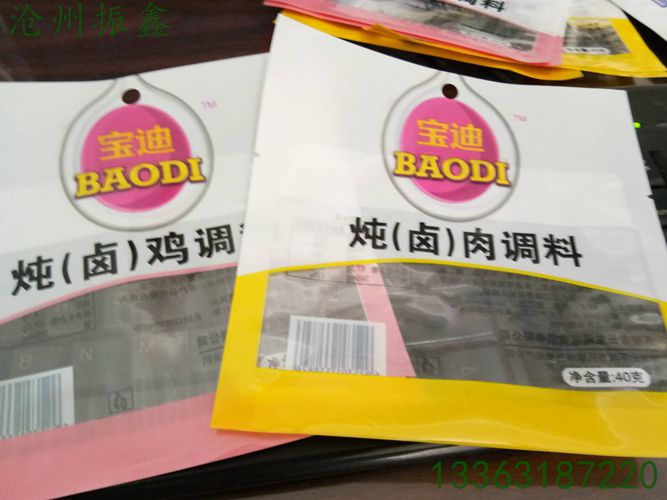 辽宁省抚顺市方便面调料包装袋孜然粉防静电包装袋规格来样定制