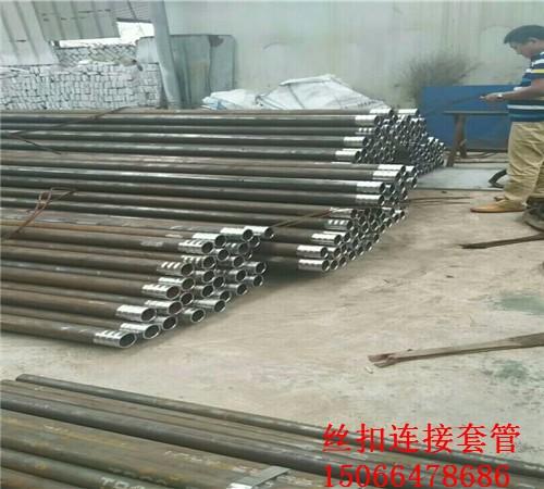 146钢管打孔厂家-商讯