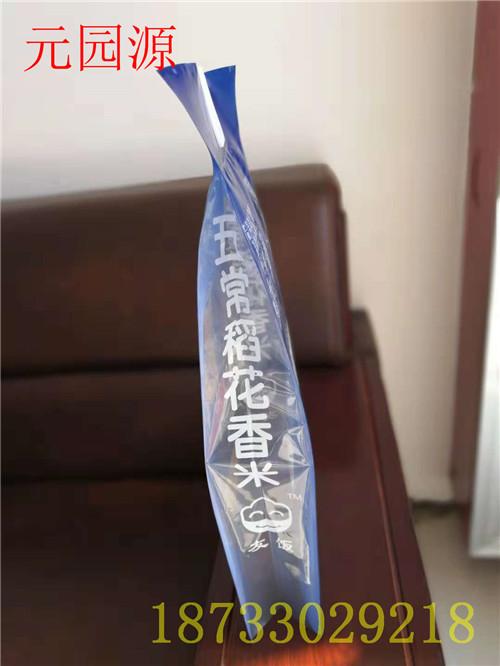 秦皇岛市山区农家小米包装袋小米拉链包装袋超群