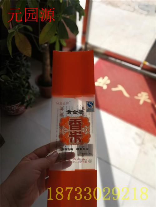 邢台市临城县食品面粉包装袋塑料面粉包装袋怎么样量大从优