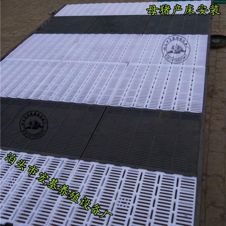 欧式高箱组装步骤图