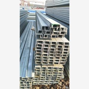 桂平63*40*6低合金角钢//建筑材料