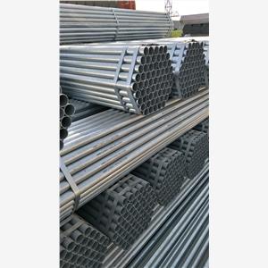 乌海Q235B直缝焊管//公司