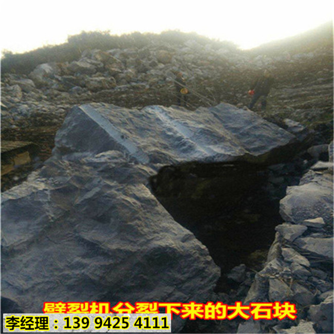 台州市楼房建设开采地基岩石柱塞式开石机每立方成本