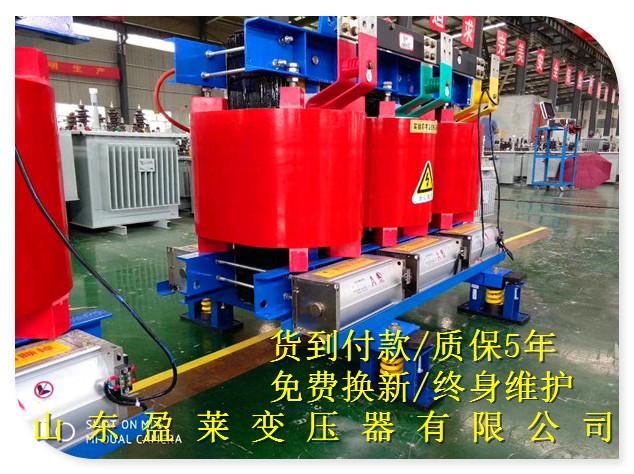 岳麓区SCB10干式变压器企业